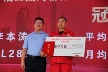 百公里23.88升,冠军李本涛的省油秘籍