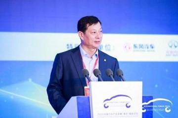 第十六届中国汽车产业发展(泰达)国际论坛开幕 竺延风:以系统平衡推动汽车产业高质量发展