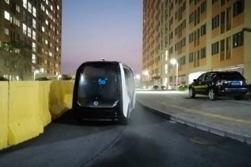 SV-BU举办Sharing-X无缝化移动服务产业合作生态联盟 发布仪式