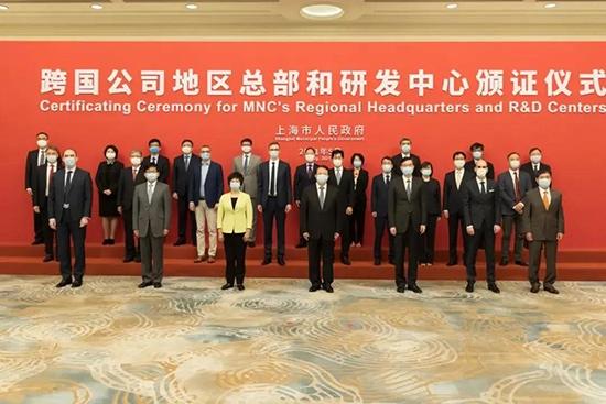 福斯喜获跨国公司研发中心官方认证