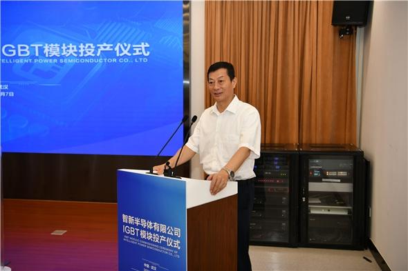 2-东风汽车集团有限公司董事长、党委书记竺延风.jpg