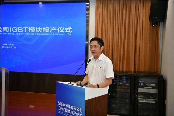 6-智新科技总经理、智新半导体董事长杨守武.jpg