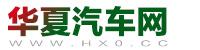 华夏科技网